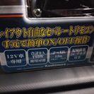 【新品】5連シガーソケット
