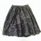 【ジーナシス】カモフラ柄スカート