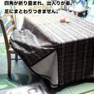 【値下げ】長方形コタツ用布団 チェック柄 二重カバー 未使用品 ...