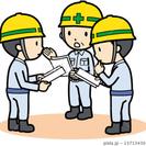 【超好条件】配管工や鍛冶工など