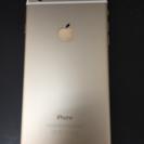 ソフトバンク iPhone6 plus 128gb ゴールド