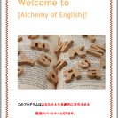 3ヶ月本気で勉強したら日常英語を話せる様になった秘訣