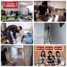 ハウスクリーニング、エアコンクリーニング、総合清掃サービス 正社員...