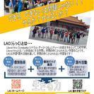お子さんに海外を経験させたい!海外に行く塾!!2017年8月 海外にて「語学研修、野外活動」を実施! - 教室・スクール