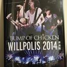 BUMP OF CHICKEN ポスター 2枚セット