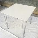 W75D75H73 ダイニングテーブル無料