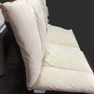 【値下げ】2人用座椅子 ソファ ローソファー