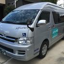 【茨城】介護タクシー  先ずはお電話にて❗️029-845-3977
