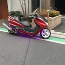 マジェスティC 他のビッグスクーターと交換