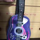 キッズバック   ギター紫