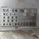 新日海 自動釣り機 NKAF3A