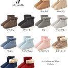 【新品】【ラス1】ミニ丈ブーツ もこもこ  (色バーガンディの2...