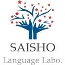 各種面接、ディベート、プレゼンテーション、スピーチ、旅行英語から...