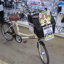 ペットと一緒にお散歩できる自転車「ペットポーター」
