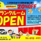 大阪府柏原市玉手町にある月極駐車場(シャッター付有) トランクルームとしてもご利用可能 - 不動産