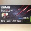 ASUS GTX660 TI オーバークロックモデル [ TI-D...