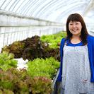農業女子へのStart Up!~女性のための農業トーク&カフェ~1...
