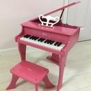 Hape ハッピーグランドピアノ