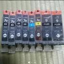 Canon インクタンク 8個セット新品未使用