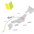 【宮城県から東京都・神奈川・都内へ引越しを検討されている方】お部屋探しの相談承ります。の画像
