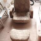座椅子 肘付 回転 オットマン 丸洗い 5~6段階背もたれ調節可能