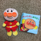 【アンパンマン】ぬいぐるみ&ソフト絵本セット