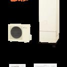 省エネ給湯器 エコキュート 工事費込で499,000円(税込)