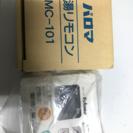 パロマ  給湯器リモコン  MCー101