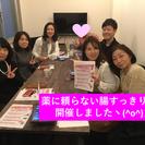【8(木)20時渋谷】管理栄養士による!薬に頼らない腸すっきり講...