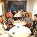 11/19(土) English Reading Club! 【中...