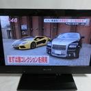 2010年の22インチ型、SONY液晶テレビです。PCモニターに...