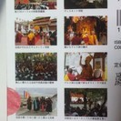 DVDブック「ダライ・ラマ法話 文殊の智慧による救い 」 - 佐久市