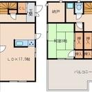 【中古住宅】セキスイハイム施工の4LDDKK+S(納戸)の2世帯中...