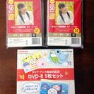 Canon 写真用光沢紙 100枚 & DVD-R 5枚セット