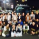 札幌を拠点に20代〜30代が繋がりおしゃれにカッコよく遊ぶがコン...
