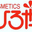 中央区 ✨阪急春日野道北へ5分の化粧品店です✨