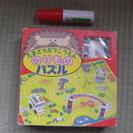 ☆ ⑰多摩動物園パズル ☆