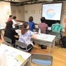 【参加費無料】12月3日東京開催「災害ボランティア入門」