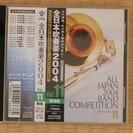 全日本吹奏楽2004