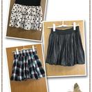☆スカート3枚セット☆FREE'S phraseあり♪