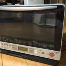 【中古】日立過熱水蒸気オーブンレンジ MRO-DS8