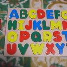 ☆ ⑨ABCD・・・XYZのパズルです 早く言えばアルファベット...