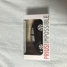 非売品 新型プリウス プルバックカー
