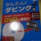 USB接続ビデオキャプチャー GV-USB2