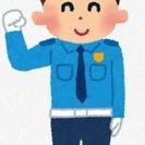 募集!交通誘導警備員★日、週払いOK♪直行直帰♪効率良く稼げるお仕...