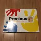 パパジーノ Precious Vivid(手形)  500円