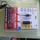 PC SmartBridge2