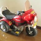 子供用乗用三輪 電動バイク 充電式