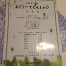 チラシ・名刺デザイン/チラシ配布