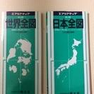 卓上版世界全図と日本全図